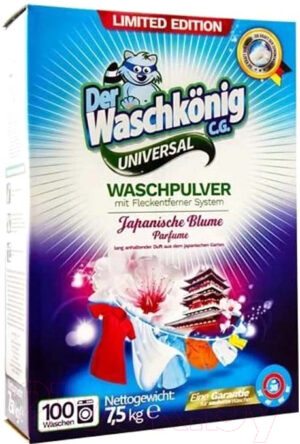 universaljapanischeblumeparfume der waschkonigcg 5f7b009f59bc4