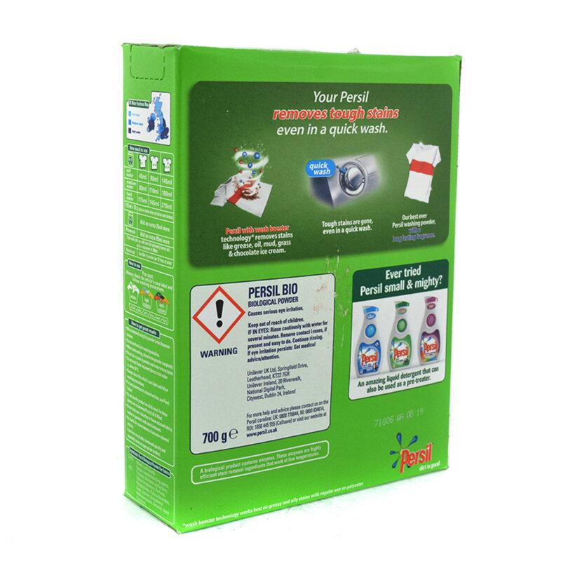 detergent de rufe persil eco pentru rufe albe 700 g 10 spalari 8866242986014