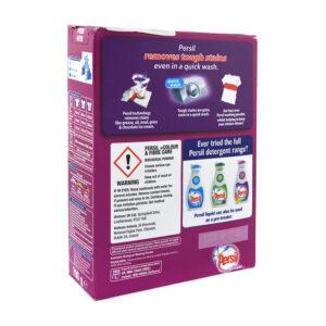 detergent de rufe persil eco pentru rufe colorate 700 g10 spalari 8866242461726
